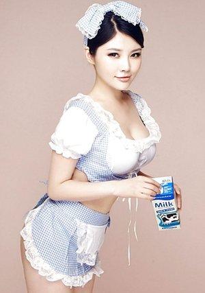 Cosplay Asian Pics